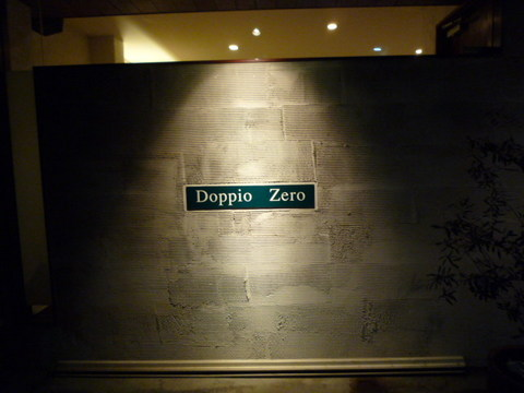 doppio Zero (ドッピオ ゼロ)