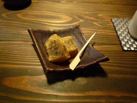 sushiモダンchikaSa